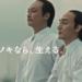 メディカルミノキ5のCM香取・草彅のミノキ兄弟が【ハゲ】惨め過ぎて涙・・・